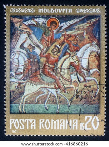 ZAGREB, CROATIA - JULY 18: A stamp printed in the Romania, shows a fresco of St. George, Moldovita Monastery, circa 1971, on July 18, 2012, Zagreb, Croatia - stock photo
