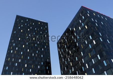 ZAGREB, CROATIA - MARCH 07, 2015: New metal and black glass business buildings in downtown of Zagreb - stock photo