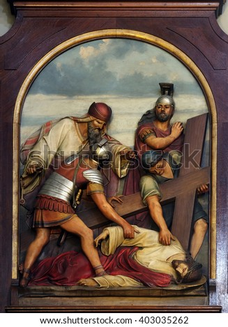 ZAGREB, CROATIA - SEPTEMBER 14: 9th Stations of the Cross, Jesus falls the third time, Basilica of the Sacred Heart of Jesus in Zagreb, Croatia on September 14, 2015 - stock photo