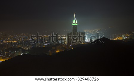 Zamzam tower - stock photo