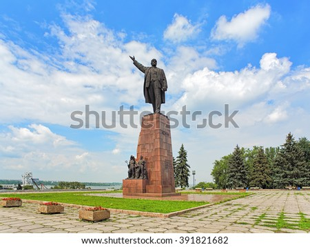 ZAPORIZHIA, UKRAINE - JULY 12, 2010: Lenin Monument. The monument by the Soviet sculptors M. Lysenko and N. Sukhodolov was erected in 1964. On March 17, 2016 the monument was demolished. - stock photo