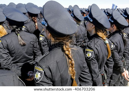 Zaporizhzhya, UKRAINE - April 16, 2016: The ceremony taking an oath by the members of the new patrol police in Zaporizhzhya
