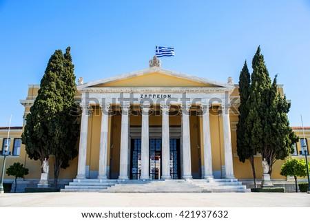 Zappeion Megaro in Athens,Greece - stock photo