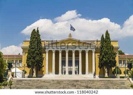 Zappeion megaron  in Athens,Greece - stock photo