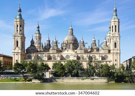 ZARAGOZA, SPAIN - JUNE 13, 2014: Cathedral of the Savior of Zaragoza. The cathedral's museum has been restored and is open to the public.  - stock photo