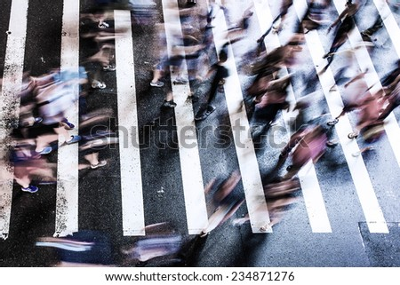 Zebra pedestrian walking through the streets of Taipei  - stock photo