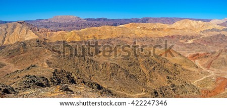 Zefahot Mount is the best choice for the easy hike and overlook the unique landscape, Eilat.