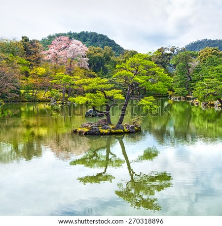 Zen garden in Golden Pavilion area ( Kinkakuji ) - Japan - stock photo