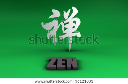 Zen in Kanji With a Green Background - stock photo