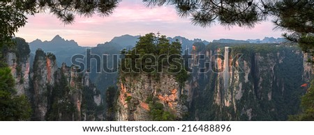 Zhangjiajie National Park, China. - stock photo