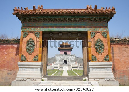 Zhaoxi Tomb ,  Qing dynasty - stock photo