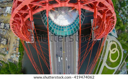 Zhivopisny suspension bridge aerial landscape in Moscow, Russia - stock photo