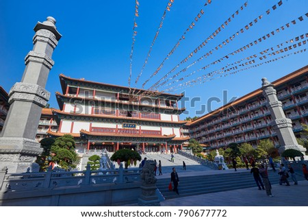 how is zhuhai putuo temple critical As a result of these two critical decisions, by 1735 shanghai had become the major trade port for all named for the historic jing'an temple putuo (普陀区.