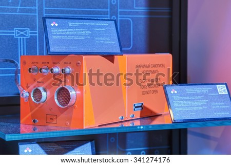 ZHUKOVSKY, MOSCOW REGION, RUSSIA - AUG 30, 2015: Flight recorder production company KRET (Concern Radio-Electronic Technologies) at the International Aviation and Space salon MAKS-2015 - stock photo