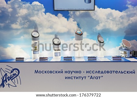 stock-photo-zhukovsky-russia-aug-radar-seekers-moscow-research-institute-agat-at-the-176379722.jpg