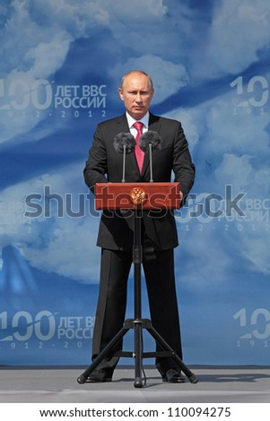 ZHUKOVSKY, RUSSIA - AUG 11: Vladimir Putin, The President of Russia at the opening ceremony of the celebration of 100 years of military air forces of Russia. Aug,11, 2012 at Zhukovsky, Russia