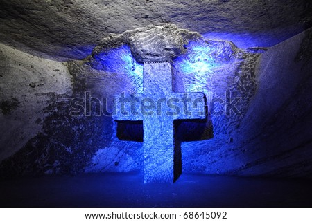 ZIPAQUIRA - MARCH 1: The Salt Cathedral of Zipaquira. It is an underground Roman Catholic church built within the tunnels of a salt mine 200 meters underground. March 1st 2010 Zipaquira Colombia - stock photo