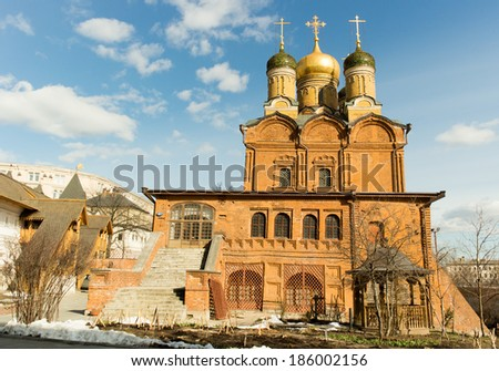 Znamensky Cathedral, Church of Our Lady of the Sign, Moscow, Russia - stock photo