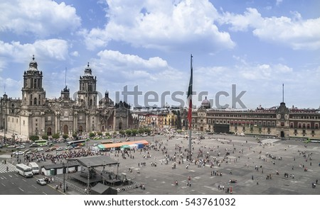 Zocalo, Square of Constitution, Mexico City, DF, the capital of Mexico