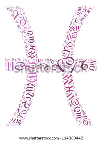 Zodiac Info Text Graphics Composed Pisces Stock Illustration