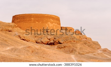 Zoroastrian Tower of Silence in Yazd, Iran