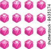 A cube icon series set for computer applications. - stock vector