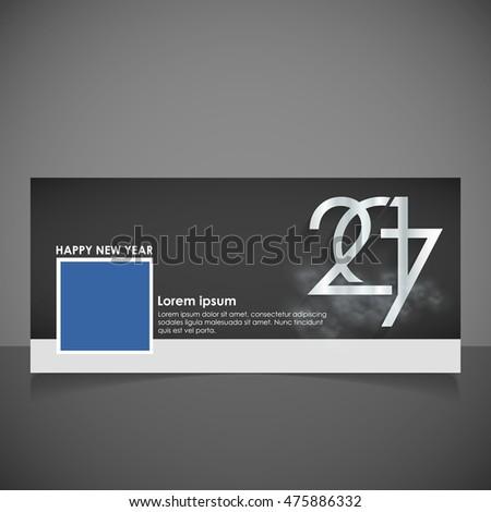 elegant resume template stock vector 465270878 shutterstock. Black Bedroom Furniture Sets. Home Design Ideas