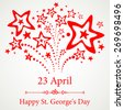 23 april. Happy St George Day. Vector Illustration - stock vector