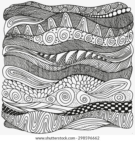 Artistically ethnic pattern. Hand-drawn, ethnic, floral, retro, doodle, vector, zentangle tribal design element. Pattern for coloring book - stock vector