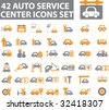 42 auto service center icons set. vector. please, visit my portfolio to find more similar. - stock vector