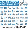 42 auto service icons. vector. blue series - stock vector