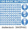 100 basic blue buttons. vector - stock vector