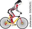 Bicycle races fitness - stock vector