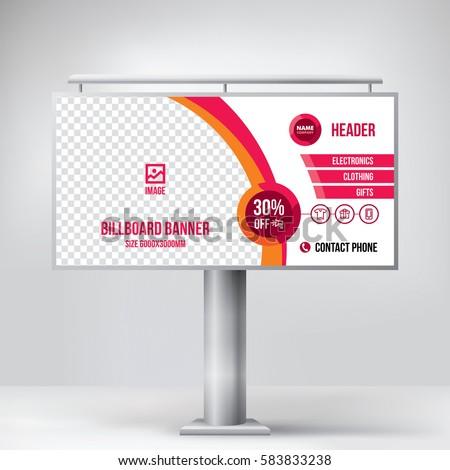 Billboard Design Multipurpose Banner Template Posting Stock Vector ...