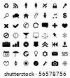 49 black icons set - stock vector