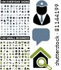 200 business & everyday icons, signs, vector illustrations - stock photo