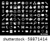 96 Business office icons in black and white - stock vector