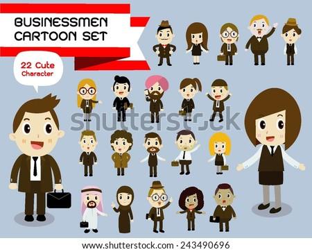 businessmen cartoon character set vector - stock vector