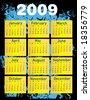 2009 calendar - stock vector