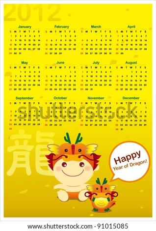 2012 Calendar, Year of Dragon - stock vector