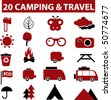 20 camping & travel signs. vector - stock vector