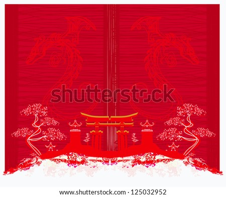 card of year of the dragon - stock vector