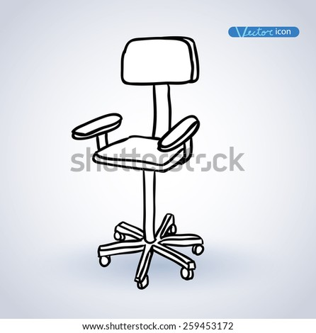 Chair icon, vector illustration. - stock vector