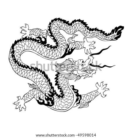 Mascot Tattoo Octopus Swirling Wavy Tentacles Stock Vector ...