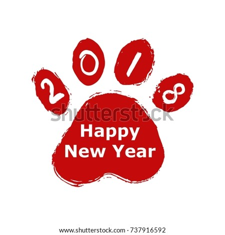 2018 Chinese New Year creative stamp design with  print paws for greeting card. Chinese zodiac calendar. Year of the dog of astrology animal horoscope