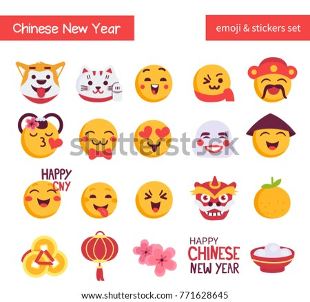chinese new year emoji set holiday emoticon and stickers collection flat style vector illustration - Chinese New Year Emoji