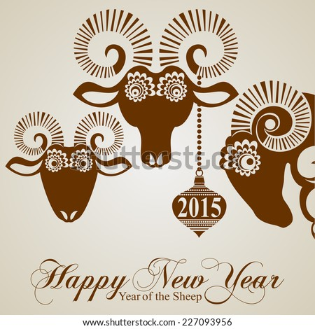 2015 Chinese New Year of the Goat and Sheep. Set of Sheep. Vector file organized in layers for easy editing. - stock vector