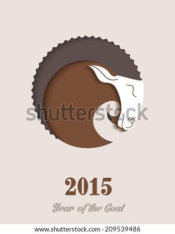 2015 Chinese New Year of the Goat paper cut composition. EPS10 vector file organized in layers for easy editing. - stock vector