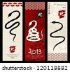 2013 Chinese New Year of the Snake brush style banners set. Vector illustration layered for easy manipulation and custom coloring. - stock
