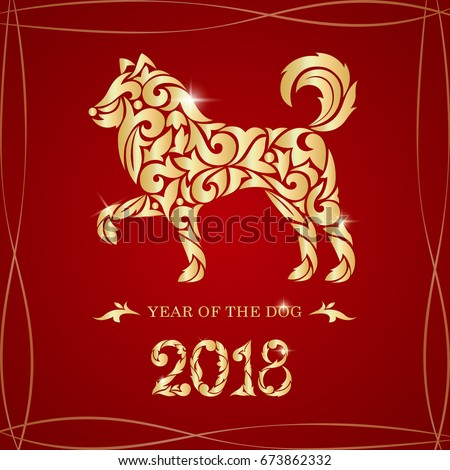 2018 Chinese New Year Year Dog Stock-Vektorgrafik 673862332 ...